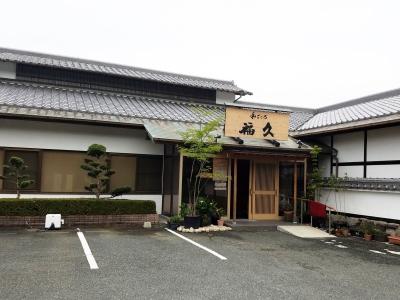 兵庫県たつの市。地域に密着した安定経営のお店です。