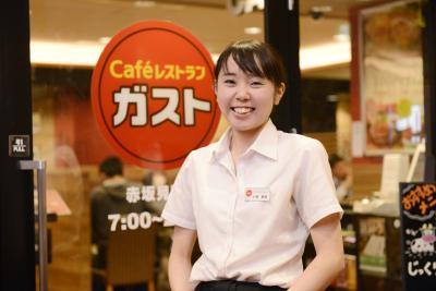 約3,100店舗以上を展開。飲食業界をリードするファミリーレストランのグループです