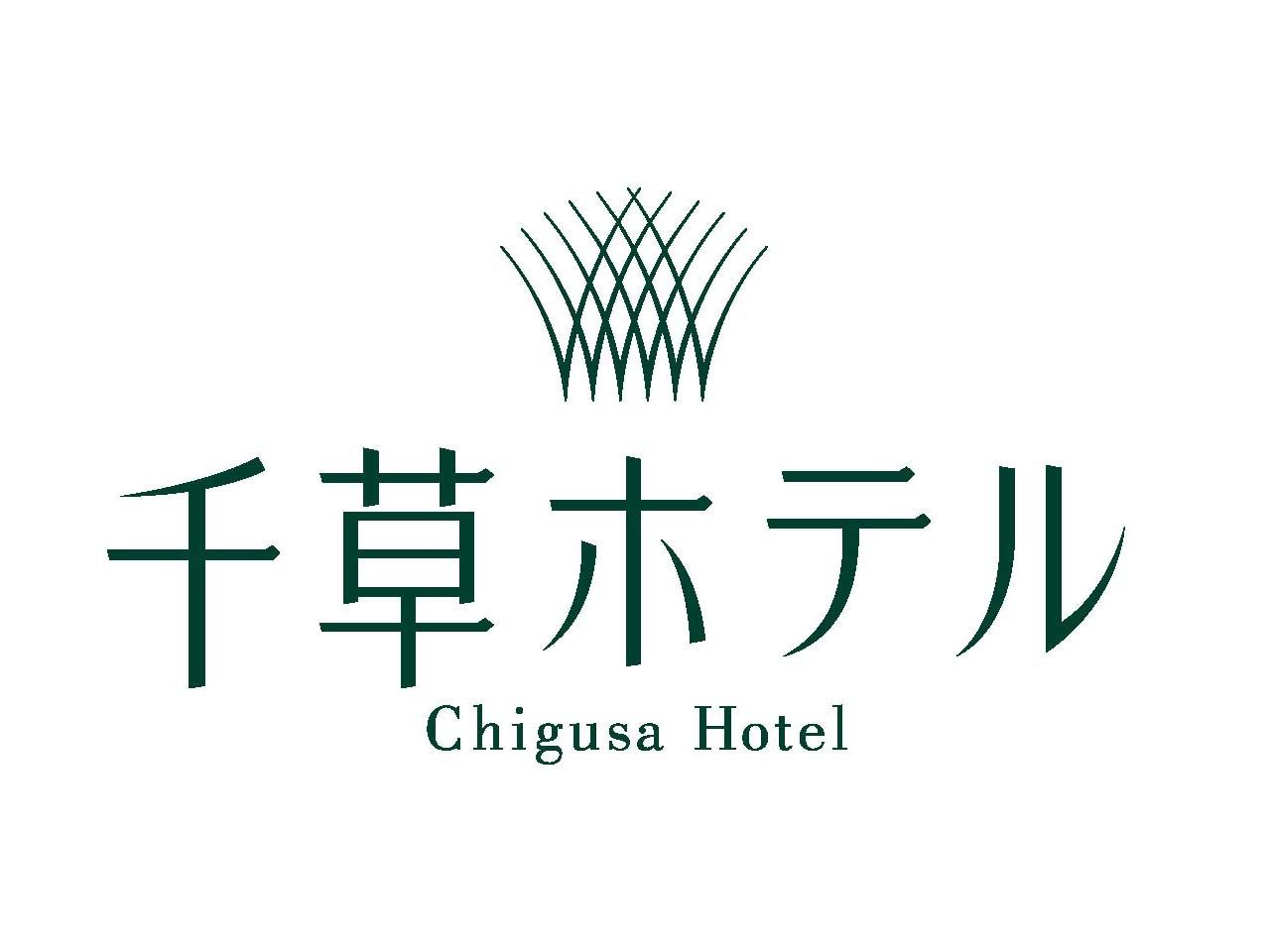 """""""食の千草""""とも呼ばれる北九州で歴史あるホテルで、洋食調理スタッフを募集します。"""