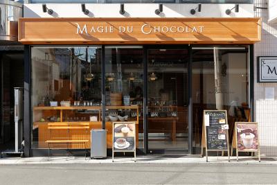 メディアでも話題の、自由が丘にあるチョコレート専門店でアルバイトしませんか?