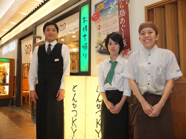 奈良県 アルバイト