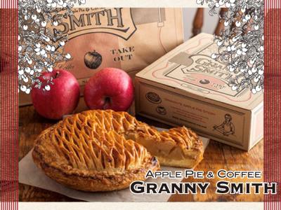2012年にスタートしたアップルパイの専門店
