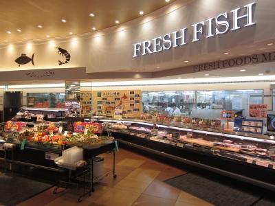 食料品を中心に取り扱うスーパーマーケット「ライフ」で活躍しませんか。