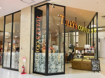 大阪エリアの「タリーズコーヒー」FC店で店長候補を募集!