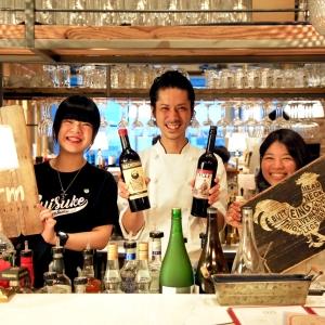 西新宿を中心に個性豊かな飲食店を7店舗展開中!お料理づくりをになう、キッチンスタッフを募集。