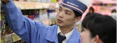 創業77年。愛知県内で50店舗以上展開する「アオキスーパー」で、新メンバーを募集します!