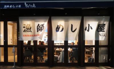 淡路島の人気店が続々新規ブランドでオープン!!