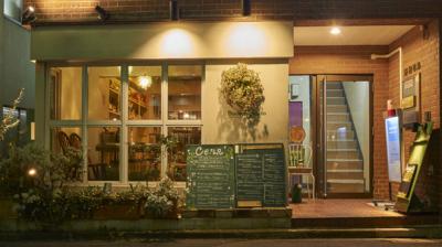 渋谷駅の喧噪から離れた場所にある、小さなイタリアンのお店でシェフとして腕をふるいませんか?