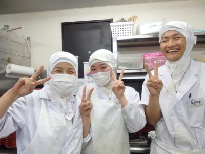 横浜みなとみらいの中心にある温泉施設で、キッチンスタッフを募集します。