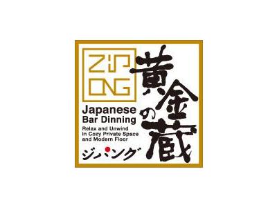 株式会社三光マーケティングフーズ 『黄金の蔵ジパング』