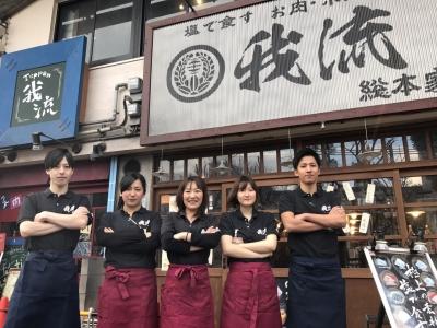 店長月収は平均32万~36万円!副店長は月給28万円からスタート。