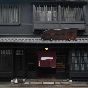 京都で100年の歴史を誇る西京漬け専門店「京都一の傳」。