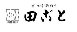 創業から150年近くの歴史を誇る京料理店の姉妹店での勤務。