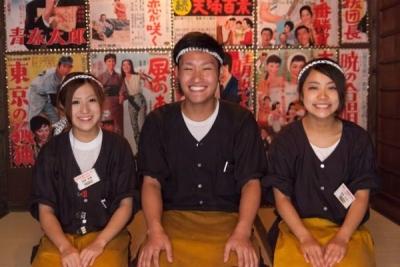 東京都内の16店舗。昭和レトロな雰囲気の居酒屋で、店舗スタッフ募集。キャリアアップが目指せます!