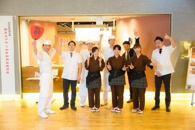 お友達との応募歓迎!週2日、1日3時間~OK♪バイトデビューの高校生、歓迎!