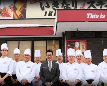 《新潟県の店舗》急成長中の『いきなり!ステーキ』で店長候補の募集です!