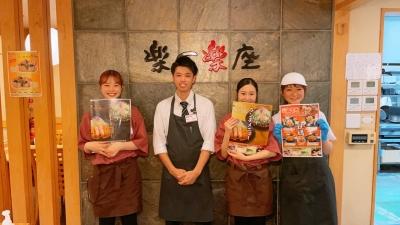 愛知県を拠点に、とんかつ・焼肉など、多彩な業態の店舗を展開しています。
