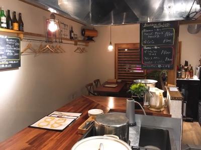 福岡・天神にある「酒と肉バル sora」でホールスタッフ募集!