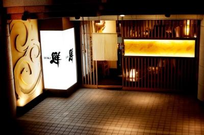 武庫之荘店の外観です。次は西宮進出です。あなたの経験を活かしてご活躍ください。