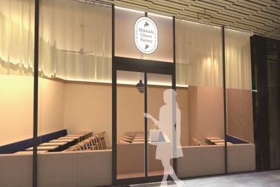 2019年11月15日、和牛専門店&チーズ専門店がコラボしたレストランが誕生予定!