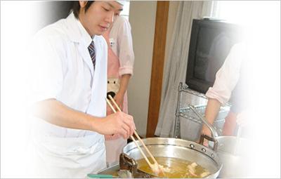 召し上がる方のことを考え、心を込めた調理を心がけてください。