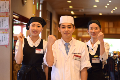 口コミサイトで高評価を受ける『金沢まいもん寿司 イオンモールナゴヤドーム前店』で寿司職人へ◎