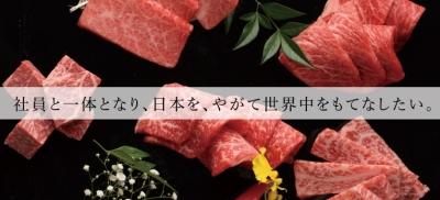 千葉県内の5店舗!1970年創業の高級焼肉チェーン店で、ホールスタッフ募集です。