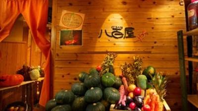 神戸の震災復興とともに歩んできた当社で、一緒に成長しませんか。