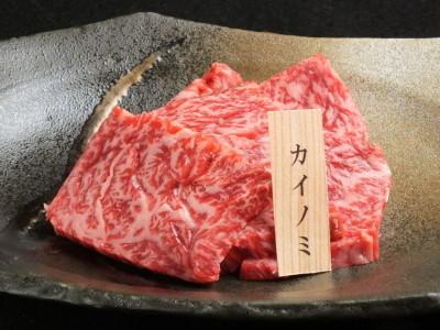 九州産A5黒毛和牛を中心にご提供しています。