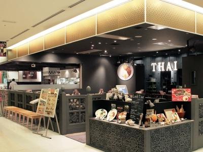 横浜駅より歩いてすぐの駅ビル内という好立地にあるタイ料理レストランです!