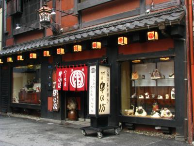 創業68年!歴史ある串カツ専門店を新たなステージにしませんか。