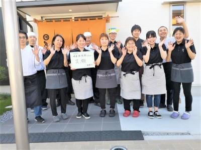 東かがわ市の三本松で、焼肉店と和食店を営んでいます