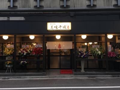 オープン1周年を迎える「錦糸町店」