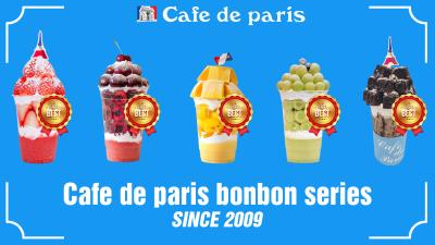 韓国で人気沸騰中★あのフルーツパフェ専門店が日本に初出店します!