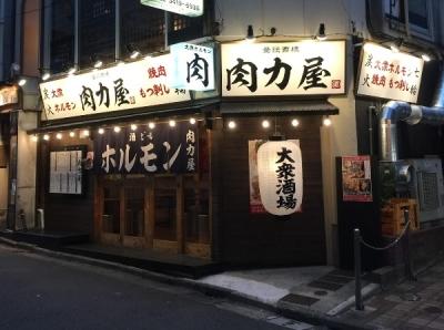「新鮮ホルモン まるみち」の姉妹ブランドとして誕生。昭和のレトロな雰囲気のお店です。