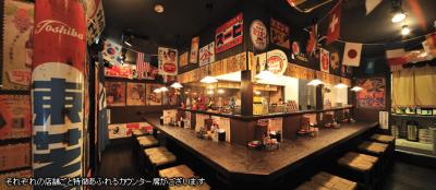 日本全国で62店舗を展開中!高知市のお店で、店舗スタッフ募集中!スピード昇格が可能な環境です。