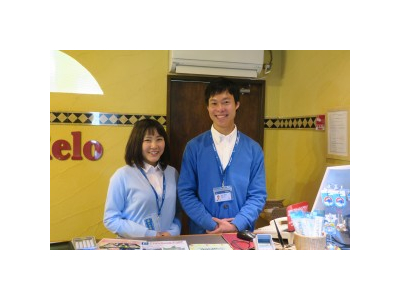 和歌山県南紀白浜の宿泊施設で、フロントスタッフを募集!