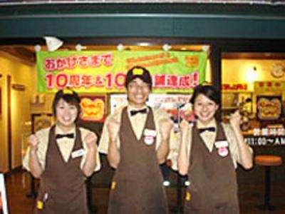 なんば駅すぐにあるハンバーグのレストラン「ペッパーランチ」で店長候補を募集!