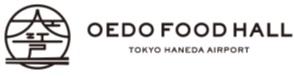 『羽田エアポートガーデン』に誕生するフードホール(フードコート)。※画像はイメージです