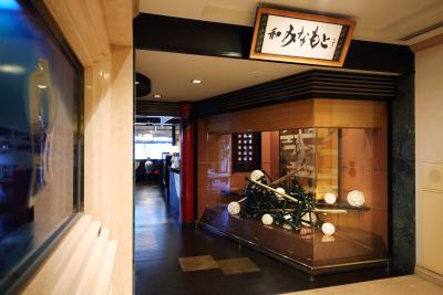 相模湾を一望できるロケーション抜群のホテル!館内にある、日本料理店の調理スタッフを募集。