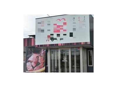現在、4県で店舗を展開中の当社。今後の計画も多数あり!