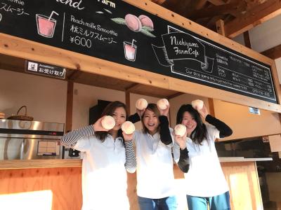 【年間113日休み】2018年7月中旬にNEWオープン! 人気の体験型観光農園が運営するカフェ店長、店長候補◆今後も続々とオープン予定あり!UIターン歓迎