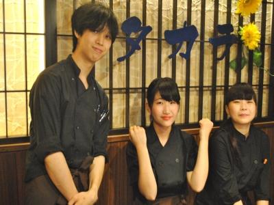 滋賀県野洲にある焼肉レストランで、調理スタッフを募集します!