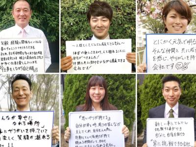 神戸市内で展開する焼肉店・計3店舗で店長候補を大募集!