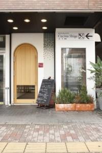 東京・西大島にある本格イタリア料理店「Cucina Shige」で、キッチンスタッフ募集