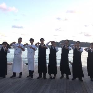 奄美大島のウェルネスリゾートホテルが活躍の舞台!私たちと一緒に自慢のホテルで働きませんか?