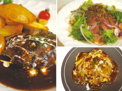 洋食を中心に、幅広いメニューの調理をおまかせします!