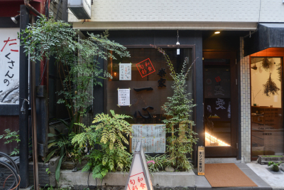鹿児島名物のメニューと地酒が自慢の居酒屋!常連さんが多くいらっしゃる人気のお店です♪