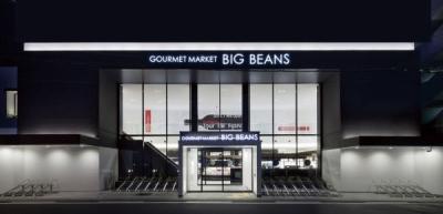 高品質スーパーマーケットの鮮魚部門で、これまでの経験を活かしませんか。