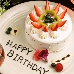 誕生日などのイベントやサプライズでご利用いただくことも多いです♪